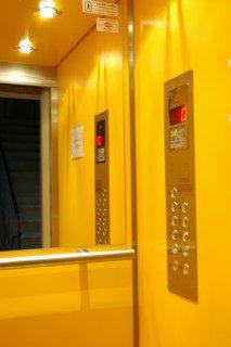 osobní výtah kabina